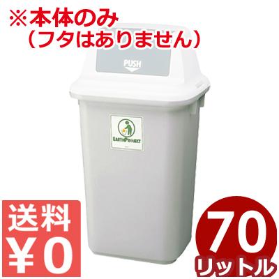 三甲 サンコー 生ゴミ処理容器 コンポスター230型 グリーン 805040-01