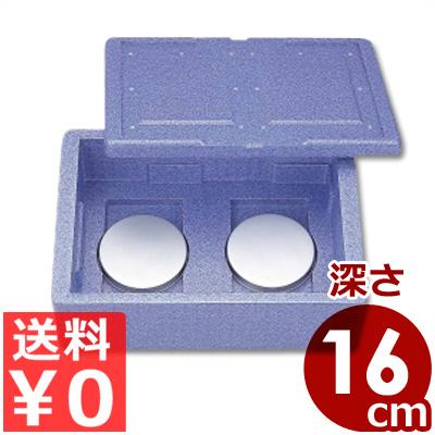 デリバリー用保温・保冷コンテナBOX Hot&CooL RH-300型 66×46×26cm 発泡材コンテナ/ボックス 箱 入れ物 容器 温かい 冷たい 運搬 持ち運び 配達《メーカー直送 代引/返品不可》