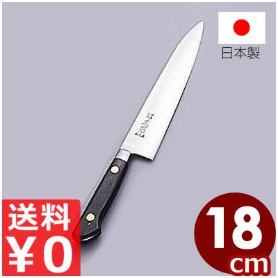 正本 紫檀柄ツバ付き包丁シリーズ 牛刀 18cm/最高級炭素鋼使用の和製包丁 肉きり包丁 シェフナイフ