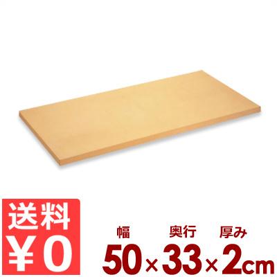 アサヒゴム 業務用合成ゴムまな板 クッキントップ 102号 50×33cm×厚さ2cm/カッティングボード 傷つきにくい 滑りにくい 耐熱