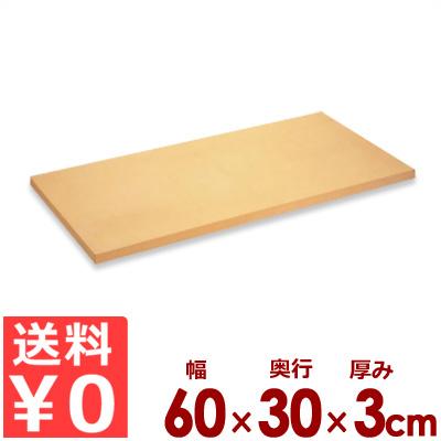 アサヒゴム 業務用合成ゴムまな板 クッキントップ 103号 60×30cm×厚さ3cm/カッティングボード 傷つきにくい 滑りにくい 耐熱