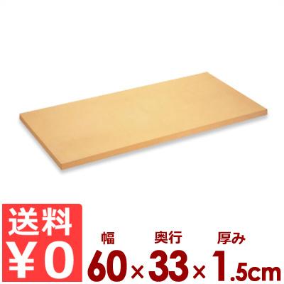 アサヒゴム 業務用合成ゴムまな板 クッキントップ 104号 60×33cm×厚さ1.5cm/カッティングボード 傷つきにくい 滑りにくい 耐熱