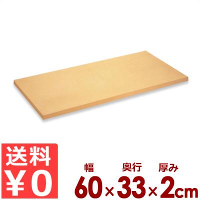 アサヒゴム 業務用合成ゴムまな板 クッキントップ 104号 60×33cm×厚さ2cm/カッティングボード 傷つきにくい 滑りにくい 耐熱