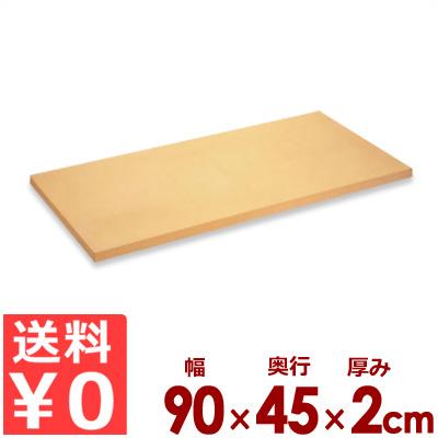 アサヒゴム 業務用合成ゴムまな板 クッキントップ 108号 90×45cm×厚さ2cm/カッティングボード 傷つきにくい 滑りにくい 耐熱 大きい 《メーカー取寄/返品不可》