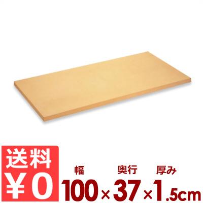 アサヒゴム 業務用合成ゴムまな板 クッキントップ 110号 100×37cm×厚さ1.5cm/カッティングボード 傷つきにくい 滑りにくい 耐熱 大きい 《メーカー取寄/返品不可》