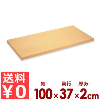 アサヒゴム 業務用合成ゴムまな板 クッキントップ 110号 100×37cm×厚さ2cm/カッティングボード 傷つきにくい 滑りにくい 耐熱 大きい 《メーカー取寄/返品不可》