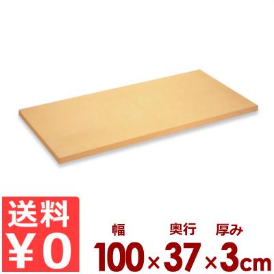アサヒゴム 業務用合成ゴムまな板 クッキントップ 110号 100×37cm×厚さ3cm/カッティングボード 傷つきにくい 滑りにくい 耐熱 大きい 《メーカー取寄/返品不可》