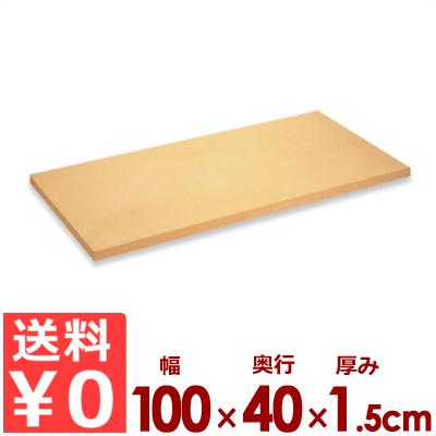 アサヒゴム 業務用合成ゴムまな板 クッキントップ 111号 100×40cm×厚さ1.5cm/カッティングボード 傷つきにくい 滑りにくい 耐熱 大きい 《メーカー取寄/返品不可》