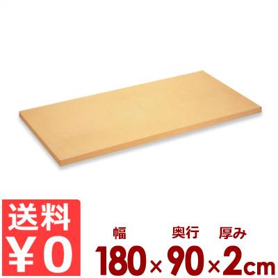 アサヒゴム 業務用合成ゴムまな板 クッキントップ 118号 180×90cm×厚さ2cm/カッティングボード 傷つきにくい 滑りにくい 耐熱 大きい 《メーカー取寄/返品不可》