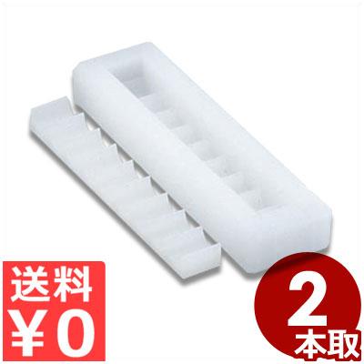 山県 PC幕の内 9穴 2本取 プラスチック製 ごはん押し型シリーズ/ご飯 抜き型 成形 《メーカー取寄/返品不可》