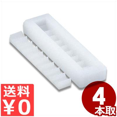 山県 PC幕の内 9穴 4本取 プラスチック製 ごはん押し型シリーズ/ご飯 抜き型 成形 《メーカー取寄/返品不可》