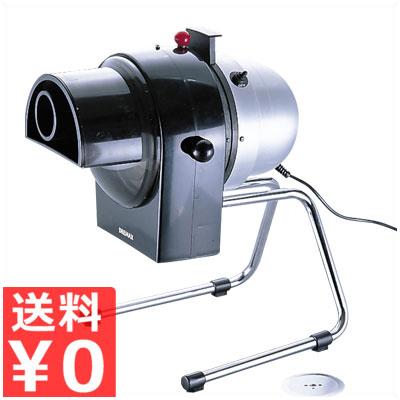 ドリマックス 電動式マルチスライサー DX-100/野菜カッター 野菜スライサー《メーカー直送 代引/返品不可》