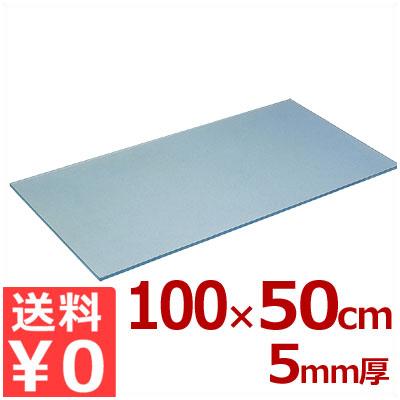 平野製作所 ソフトタイプまな板 S10-G 1000×500×5mm厚/カッティングボード シート 軽い 《メーカー取寄/返品不可》