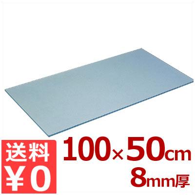 平野製作所 ソフトタイプまな板 S10-G 1000×500×8mm厚/カッティングボード シート 軽い 《メーカー取寄/返品不可》
