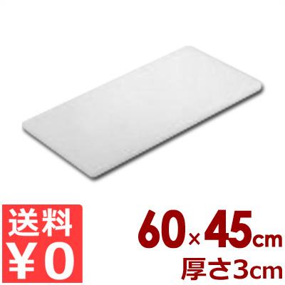 東和 業務用まな板 ポリエチレン製 N-645 (60×45×3cm)/カッティングボード シンプル 大きい