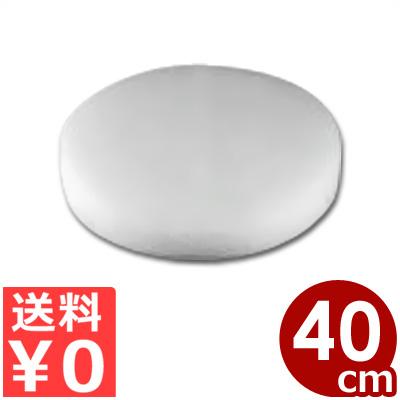 東和 中華まな板 ポリエチレン R-40 円形 Φ40×5cm/カッティングボード シンプル 丸い