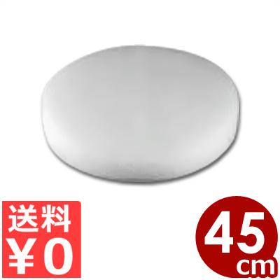 東和 中華まな板 ポリエチレン R-45 円形 Φ45×5cm/カッティングボード シンプル 丸い