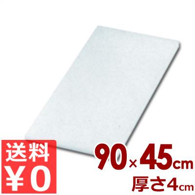 リケン 業務用ポリエチレンまな板 R-4011 900×450×40mm/カッティングボード シンプル 《メーカー取寄/返品不可》