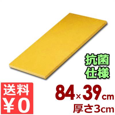 リケン 抗菌ポリエチレンまな板 業務用 KR-3021 840×390×30mm/カッティングボード シンプル 清潔 衛生 《メーカー取寄/返品不可》