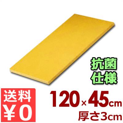 リケン 抗菌ポリエチレンまな板 業務用 KR-3041 1200×450×30mm/カッティングボード シンプル 清潔 衛生 《メーカー取寄/返品不可》