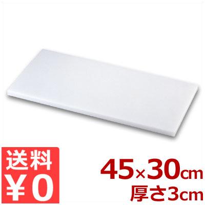 住友 スーパー耐熱まな板 SXWK 45×30×3cm/プラスチックまな板 熱湯消毒可 《メーカー取寄/返品不可》
