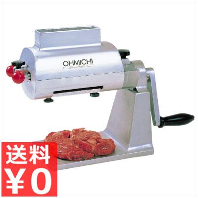 大道 手動式肉叩き機 ミートデンタライザー OMT-A/ミートチョッパー 筋切り 下ごしらえ《メーカー直送 代引/返品不可》
