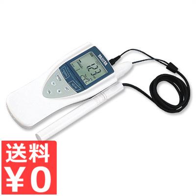 タニタ 水質チェッカー 業務用残留塩素計セット EW-520/計測 測定 水道水 健康