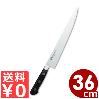 ミソノ ツバ付き筋引 360mm No.525 モリブデン鋼 国産洋包丁・関のキッチンナイフ/スライサー 牛刀 《メーカー取寄/返品不可》
