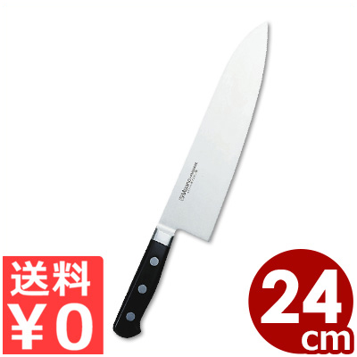 【包丁】 No.552 24cm 【Misono】 ツバ付 【キッチンナイフ】 ミソノ モリブデン鋼 洋出刃