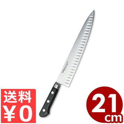 ミソノ 牛刀サーモン 210mm No.562 モリブデン鋼 国産洋包丁・関のキッチンナイフ/シェフナイフ 肉 魚 刺身 くっつきにくい 切れ味 耐久性 《メーカー取寄/返品不可》