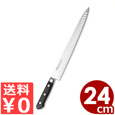 ミソノ 筋引サーモン 240mm No.528 モリブデン鋼 国産洋包丁・関のキッチンナイフ/カービングナイフ 肉 魚 刺身 くっつきにくい 切れ味 耐久性 《メーカー取寄/返品不可》