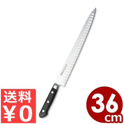 ミソノ 筋引サーモン 360mm No.527 モリブデン鋼 国産洋包丁・関のキッチンナイフ/スライサー スライス 切り分け 《メーカー取寄/返品不可》