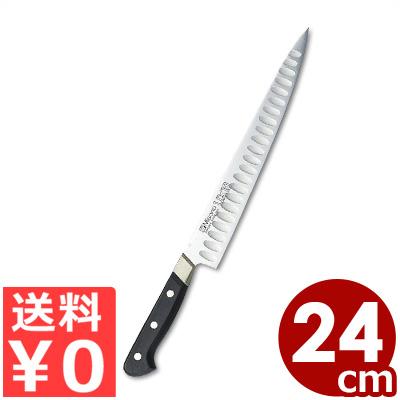 ミソノ UX10 筋引サーモン 240mm No.728 国産洋包丁・関のキッチンナイフ/カービングナイフ 肉 魚 刺身 くっつきにくい 切れ味 ステンレス 《メーカー取寄/返品不可》