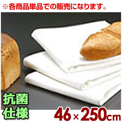 パン、ケーキ作りの強い味方!銀の力で雑菌の繁殖をシャットアウト! 3254906  μ-func.(ミューファン) 抗菌パン生地マット No.6 460×2500mm/パン作り 製パン お菓子作り 製菓 清潔 衛生 032549006