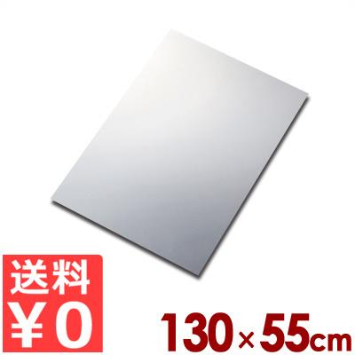 アクリルミラー 姿見サイズ 1300×550mm KM2-1355/アクリル樹脂製の鏡 割れにくい鏡 《メーカー取寄/返品不可》