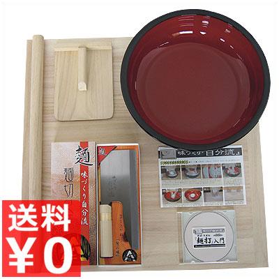 そば打ち道具セット A-1230 家庭用麺打セット A/初心者 入門 手作り 麺打ち 《メーカー取寄/返品不可》