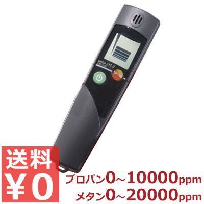 testo ガス漏れ検知器 317-2 ガスパイプ接続部検知用/計測 測定 警報機 安全確認 《メーカー取寄/返品不可》