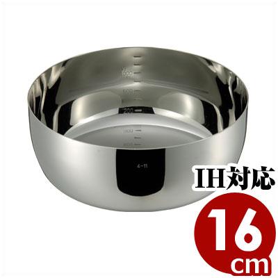 収納スペースを取らない ハンドルレスの鍋 3642116 玉虎堂 ステンレス製矢床 海外輸入 ヤットコ 鍋16cm 電磁 036421016 対応 IH タイムセール 洗いやすい かさばらない 収納しやすい