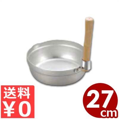 エレテック スタッキングゆきひら鍋 27cm IH対応 5リットル/積み重ねタイプ 雪平鍋 行平鍋