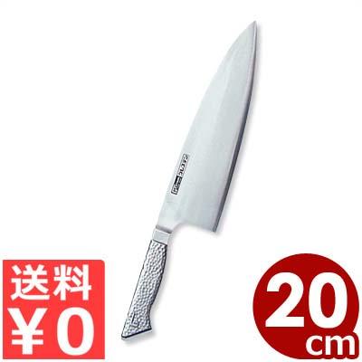 グレステン包丁 洋出刃 20cm 220WM/国産オールステンレス包丁 魚おろし包丁 《メーカー取寄/返品不可》