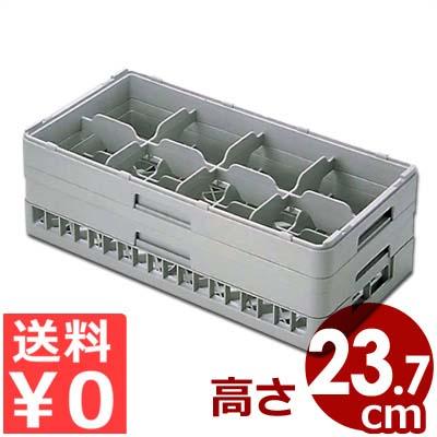 弁慶 ハーフステムグラスラック 8個用 HS-8-235 積み重ね可能 底面メッシュラック/カゴ コップ 洗い物 水切り 収納 スタッキング