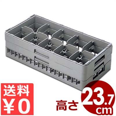 弁慶 ハーフステムグラスラック 10個用 HS-10-235 積み重ね可能 底面メッシュラック/カゴ コップ 洗い物 水切り 収納 スタッキング