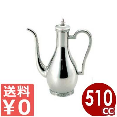 老酒ポット 大 510cc(約2.8合)/お酒 大 紹興酒 中華 老酒ポット 中国 酒瓶 入れ物 ステンレス 酒瓶, RING JACKET MEISTER:25371748 --- reinhekla.no