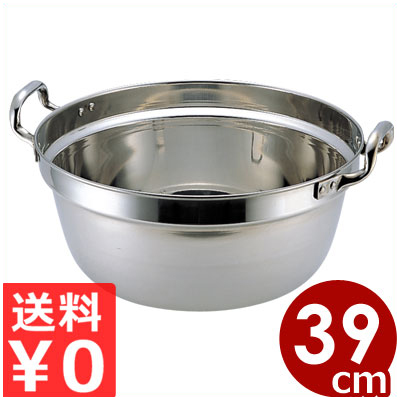 18-8ステンレス 両手料理鍋 シルクウェア 39cm/13リットル ステンレス深底両手鍋/深い 煮物 煮込み料理 大量調理が可能