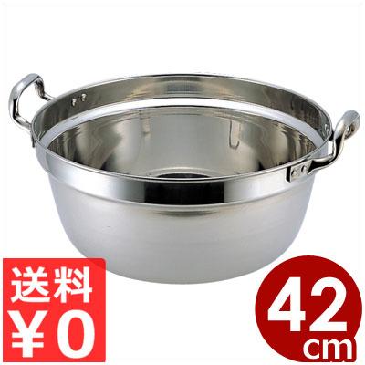 18-8ステンレス 両手料理鍋 シルクウェア 42cm/16リットル ステンレス深底両手鍋/深い 煮物 煮込み料理 大量調理が可能