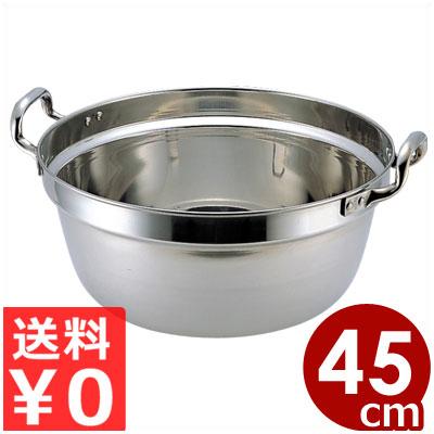 18-8ステンレス 両手料理鍋 シルクウェア 45cm/19リットル ステンレス深底両手鍋/深い 煮物 煮込み料理 大量調理が可能