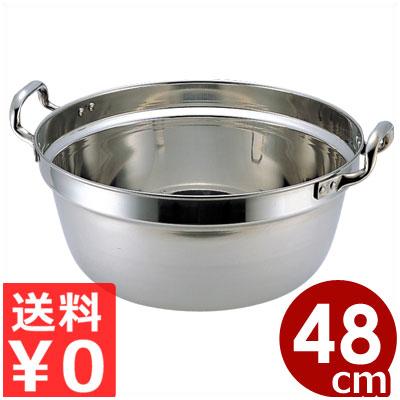 18-8ステンレス 両手料理鍋 シルクウェア 48cm/23リットル ステンレス深底両手鍋/深い 煮物 煮込み料理 大量調理が可能