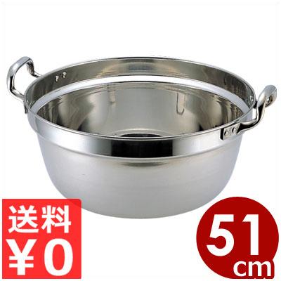 18-8ステンレス 両手料理鍋 シルクウェア 51cm/28リットル ステンレス深底両手鍋/深い 煮物 煮込み料理 大量調理が可能