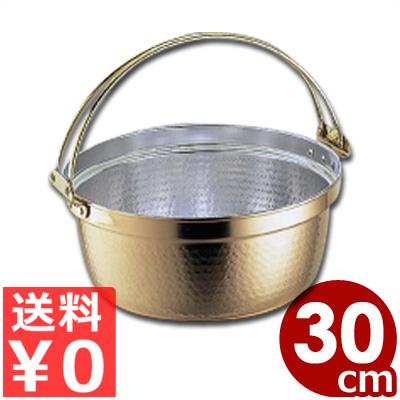 SW 銅料理鍋 吊り手付き 30cm/8リットル/ハンドル 持ち手 取っ手 熱伝導 大型 大きい シンプル