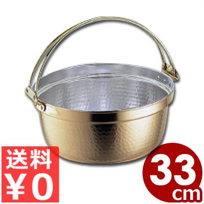 SW 銅料理鍋 吊り手付き 33cm/10.6リットル/ハンドル 持ち手 取っ手 熱伝導 大型 大きい シンプル